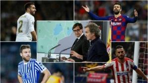 Испански министър изслуша Пике, Карвахал, Коке и Ияраменди