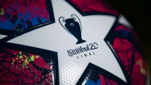 """Шампионска лига и Лига Европа може да се доиграят във формат """"Финална осмица"""""""