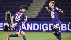 Аустрия победи Адмира при подновяването на австрийското първенство
