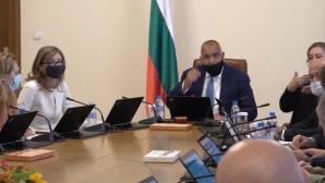Бойко Борисов: На 15 юни трябва да падне всичко, остават социалните мерки (видео)
