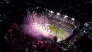 Това са 30-те стадиона с най-нажежаваща атмосфера в света