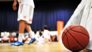 Първо голямо баскетболно първенство се завръща този уикенд