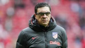 Една легенда си отива - Бургос напуска Атлетико