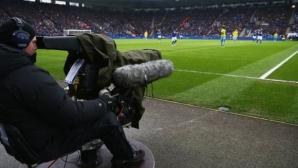 1/3 от мачовете в Англия ще са безплатни за зрителите