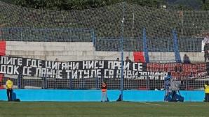 Транспарант с обиди срещу Звезда прекъсна мач на Партизан (видео)