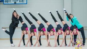 Националният ансамбъл девойки започна тренировки