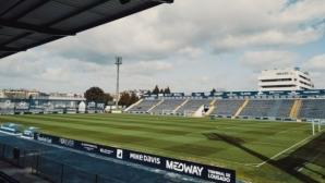 Полицията няма да допусне феновете на Порто да се събират извън стадиона в Брага