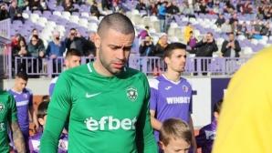 Георги Терзиев: Имах оферти, но щом съм в Лудогорец, значи съм доволен