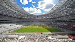И Русия е вариант за домакин на Финалната осмица в ШЛ