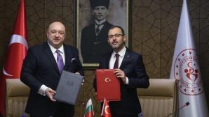 Красен Кралев проведе телефонен разговор с турския спортен министър