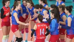 Варненският Перун подаде заявка за женското първенство