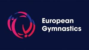 Обявиха нови дати на европейските първенства по художествена и спортна гимнастика