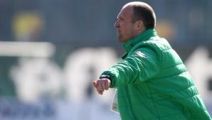Пирин (Благоевград) представи нов кондиционен треньор