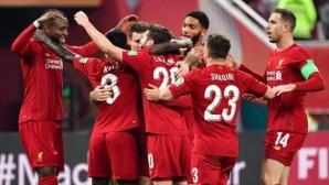 Ливърпул изпревари Манчестър Юнайтед за най-популярен клуб в Англия