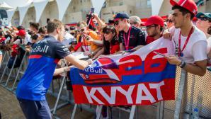 Русия може да приеме две състезания от Формула 1 през тази година