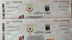 ЦСКА-София: Виртуалните билети ще важат за мача с Локо Пд!