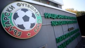 БФС пожелава успех на клубовете