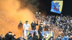 Свободна продажба на билети за мача Левски - Лудогорец