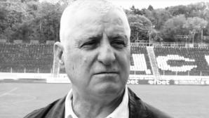Отиде си Борис Гаганелов