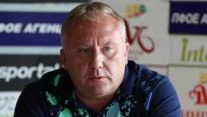 Киров: Моят стил няма голяма разлика с този на Стамен Белчев