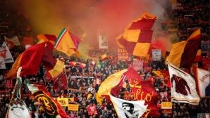 Рома с рекордни загуби през този сезон