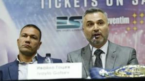 Ивайло Гоцев: Кубрат Пулев няма да допусне грешката на Анди Руис