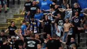 Феновете на Левски разграбиха билетите за мача с Локо (Пловдив)