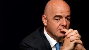Инфантино призова да не се избързва с пускането на фенове по стадионите