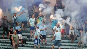 Феновете на Дунав скочиха на ръководството