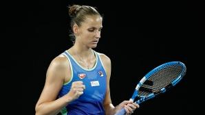 Каролина Плишкова триумфира в Прага