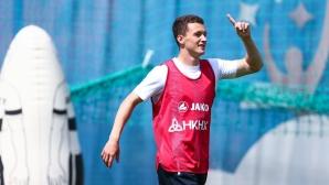 Рубин ще играе домакинските си мачове с публика