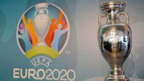 Eвро 2020 - този петък, след една година