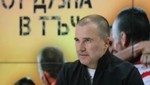 Цветомир Найденов попита къде е основан ЦСКА-София през 1921 година