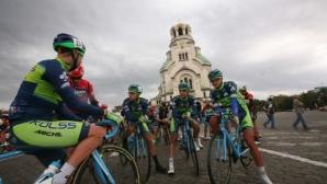 67-мата Обиколка на България ще стартира на 27 юли в София