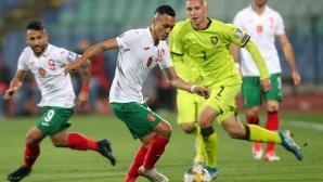 Има дати за плейофите на България за място на Евро 2020