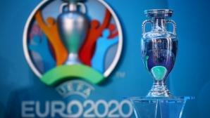 УЕФА публикува пълната програма на Евро 2020