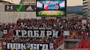 Войводина надви Партизан в репетицията преди финала (видео)