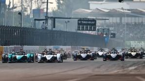 Формула Е публикува календара си за 2021