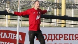 Пет клуба от топ първенства се бият за изгонен от ЦСКА-София