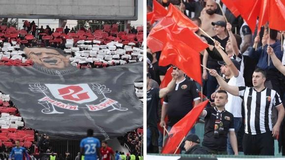 Отлична новина за феновете на ЦСКА-София и Локо (Пловдив) преди финала