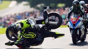 """Британски мотоциклетист загина при катастрофа на пистата """"Донингтън Парк"""""""