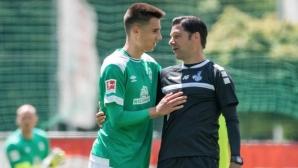 Фенове критикуват треньора на Вердер, че не даде шанс на Груев-младши