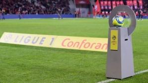 Футболната лига официално изхвърли Амиен и Тулуза от Лига 1