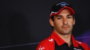 """Бивш пилот от Ф1: Audi използваха """"шегата"""" на Абт да се разделят с него по-бързо"""