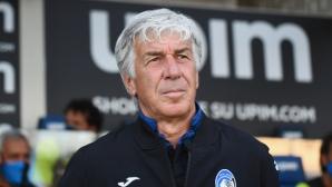 Гасперини: Аталанта явно няма нужда повече от треньор