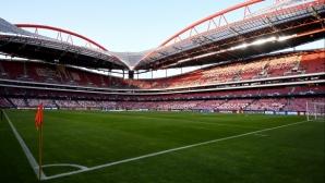 Осминафиналите в ШЛ също ще се играят в Лисабон