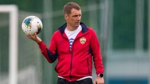 Гончаренко официално се завърна в ЦСКА (Москва)