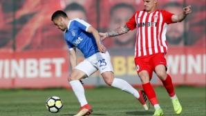 Бивш футболист на Арда получи предложение от Исландия