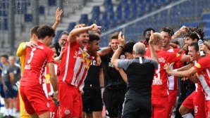 РБ Залцбург спечели седма поредна титла на Австрия