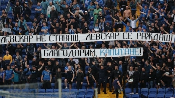 Левски събра парите за юни, остават още 29 месеца